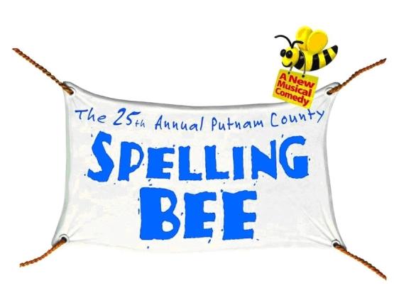 Spelling_bee_logo